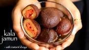 kala jamun recipe – black jamun recipe with instant khoya or mawa
