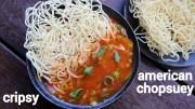 american chop suey recipe – veg american chopsuey – veg chopsuey recipe