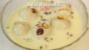Aval Rasmalai – How to make Rasmalai Recipe