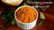 chutney powder recipe – chutney pudi recipe – how to make gunpowder recipe