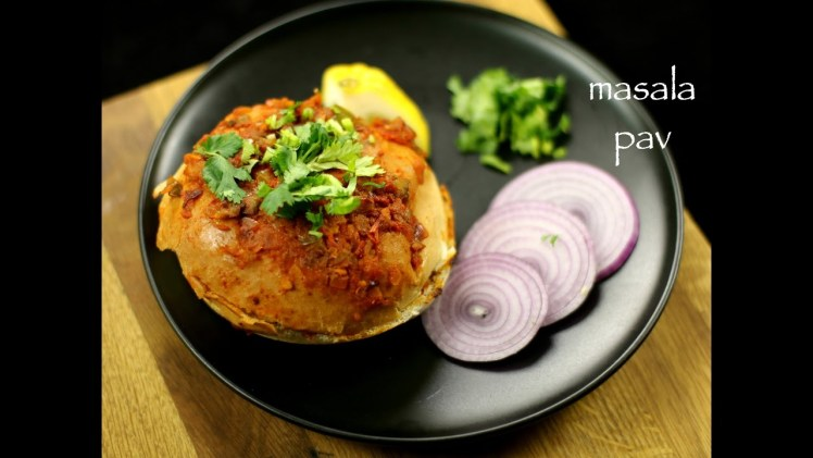 masala pav recipe – mumbai street style masala pav – how to make masala pav