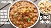 pindi chole recipe – pindi chana masala – पिंडी छोले रेसिपी – amritsari pindi chole recipe