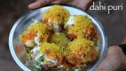 dahi puri recipe – how to make dahi batata puri recipe