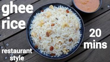 ghee rice recipe – neychoru recipe – ಗೀ ರೈಸ್ – ತುಪ್ಪದ ಅನ್ನ – nei choru – ghee bhat