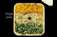 tiranga pulao recipe – tiranga rice recipe – tri-colour rice recipe