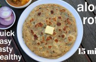 aloo roti recipe – आलू की रोटी – easy breakfast recipe – how to make alu roti or aloo ka paratha