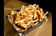 butter murukku recipe – butter chakli recipe – benne chakli recipe