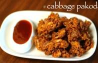 cabbage pakoda recipe – cabbage bhajiya – how to make cabbage fritters recipe