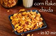 cornflakes chivda recipe – cornflakes mixture – cornflakes namkeen