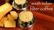 filter coffee recipe – filter kaapi recipe – south indian filter coffee