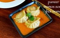 momos soup recipe – momo jhol achar – paneer momo dumpling soup