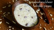sabudana kheer recipe – sabakki paysa recipe – sago payasam recipe