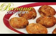 Banana Paniyaram  – Ventuno Home Cooking