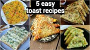5 easy toast recipes for breakfast & evening snacks – 5 टोस्ट रेसिपी – quick toast recipes on tawa