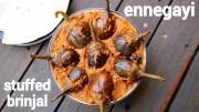ennegayi recipe – stuffed brinjal recipe – ಎಣ್ಣೆ ಬದನೆಕಾಯಿ ಮಸಾಲ – badanekai yennegai