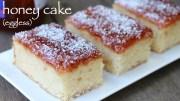 honey cake recipe – हनी केक रेसिपी – how to make eggless bakery style honey cake