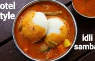 idli sambar recipe – tiffin sambar – इडली सांभर बनाने की रेसिपी – hotel style idli sambar recipe