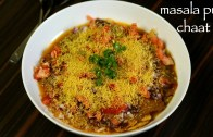 masala puri recipe – masala puri chaat recipe – masala poori recipe