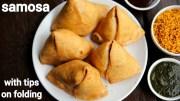 samosa recipe – samosa banane ki vidhi – samosa banane ka tarika -aloo samosa