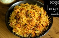 soya biryani recipe – soya chunks biryani recipe – meal maker biryani