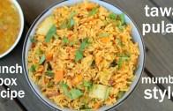 tawa pulao recipe – mumbai tawa pulao – तवा पुलाव मुंबई का स्ट्रीट फूड – pav bhaji pulao
