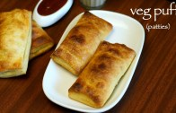 veg puff recipe – curry puff recipe – veg patties or vegetable puff recipe