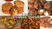 5 Easy Chicken Starters – Indian Non-Veg Recipes – Ventuno Home Cooking