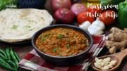 Mushroom Matar Sabji – Mushroom Recipe