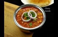 channa masala recipe – punjabi chole masala recipe