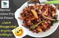 Chicken Fry – Special Chicken Recipes – Chicken Fry Malayalam – chicken fry Kerala style