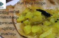 Puri Bhaji Recipe – എളുപ്പത്തിൽ നിങ്ങൾക്കും ഉണ്ടാക്കാം പൂരിയും ബജിയും | Puri Bhaji in Malayalam