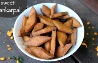 shankarpali recipe – sweet shakarpara recipe – sweet shakkar para