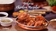 Achari Chicken Masala – Chicken Recipe