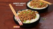 Mince Meat Rice Bowl – Mince Mutton Recipes – Ventuno Home Cooking