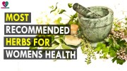 Most Recommended Herbs for Womens Health – Health Sutra – Best Health Tips