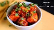 paneer manchurian dry recipe – how to make dry paneer manchurian