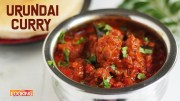 Urundai Curry – Chana Dal Balls Curry Recipes