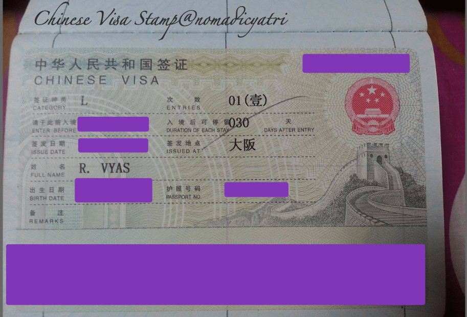 how to get tourist visa in japan