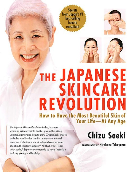 the japanese skincare revolution - coperina