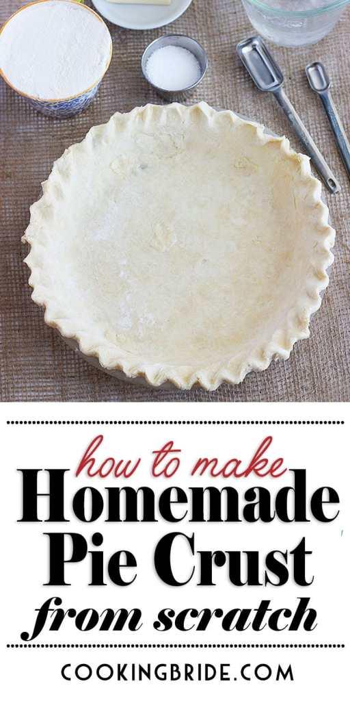 pie crust from scratch