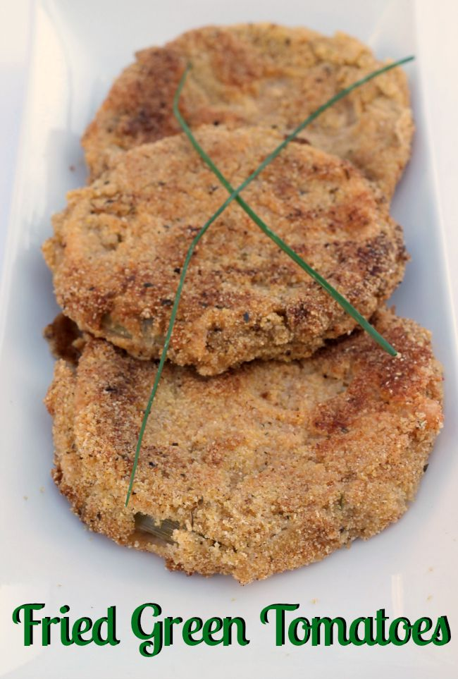 how to fix fried green tomatoes