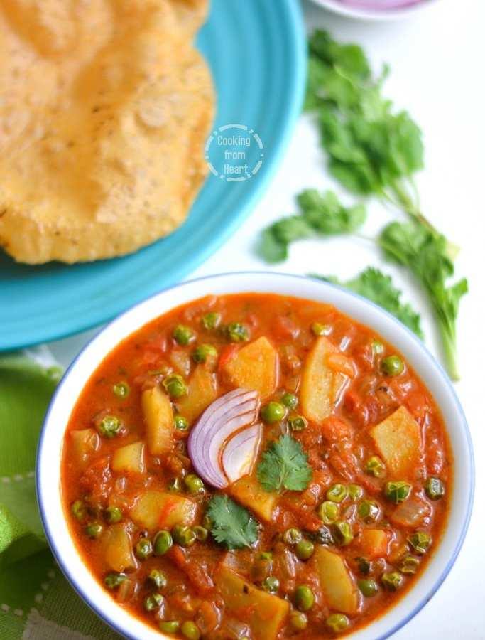Dhaba Style Aloo Matar | Aloo Matar Recipe