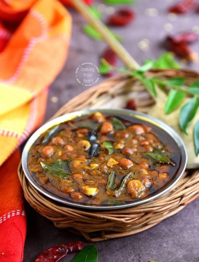 Pulikachal | Easy Tamarind Rice Mix