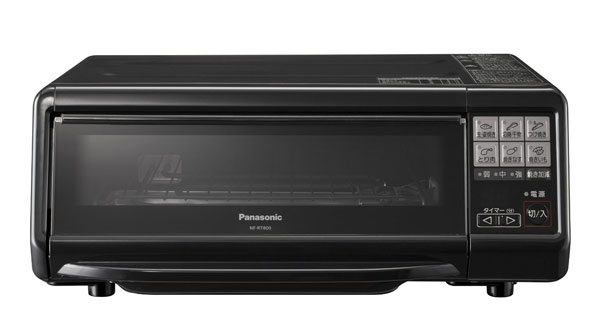 Panasonic Stainless Steel Countertop Microwave Oven Panasonic Fish Roaster - Cooking Gizmos