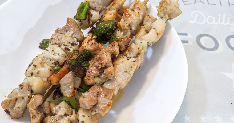 Chicken Brochettes
