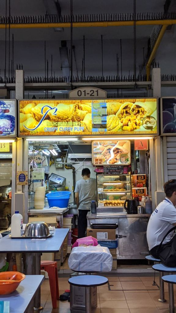 bib gourmand curry puff place at amoy street food centre