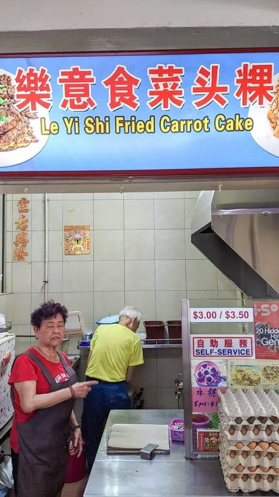 Le Yi Shi Fried Carrot Cake Stall