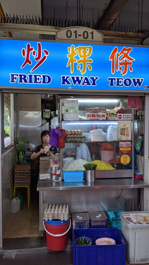 fried kway teow stall at amoy street food centre
