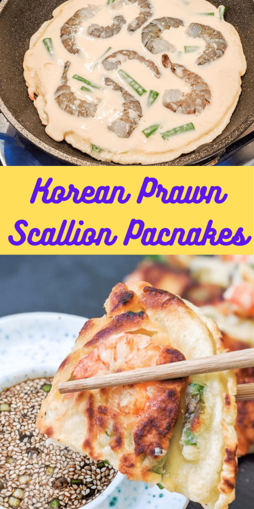 Korean Prawn Scallion Pancakes pin