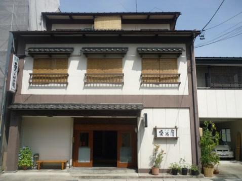 Minshuku Kuwataniya, our Ryokan in Takayama